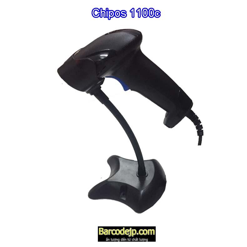 Máy quét mã vạch cầm tay Chipos 1100c